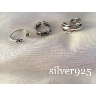 シルバー925リング 3セット(リング(指輪))