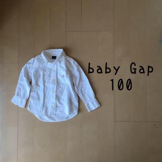 ベビーギャップ(babyGAP)のベビー ギャップ 100 長袖 シャツ 白 ホワイト(ブラウス)