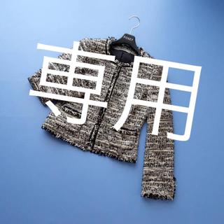 ANAYI - ■アナイ■ 38 黒 ゴールド マルチカラー ツイードジャケット ANAYI