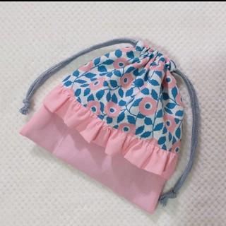 【Sサイズ】ハンドメイド 北欧風 フリル巾着 コップ袋 花柄 入園 入学(外出用品)