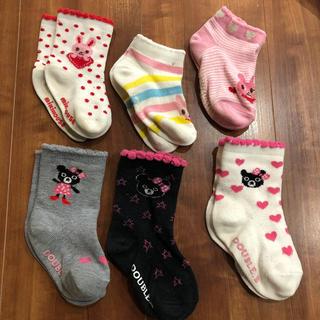 mikihouse - ミキハウス ダブルB 靴下セット 13 14 15センチ