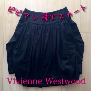 Vivienne Westwood - 【美品】Vivienne Westwood 黒  膝丈 スカート