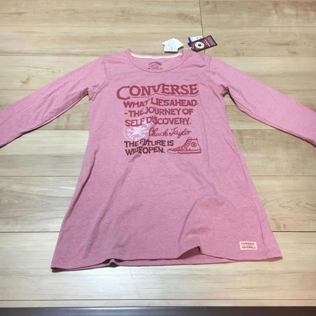 CONVERSE(コンバース)の『値下げしました!』コンバース 七分袖  Tシャツ 新品未使用 レディースのトップス(Tシャツ(長袖/七分))の商品写真