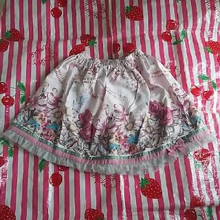 シャーリーテンプル(Shirley Temple)のシャーリーテンプル 花柄のスカート 120(スカート)