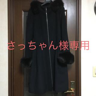 ルネ(René)のルネ  フォックスフード付きコート(毛皮/ファーコート)