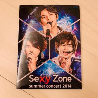セクシー ゾーン(Sexy Zone)のSexy Zone/Sexy Zone summer concert 2014(アイドル)