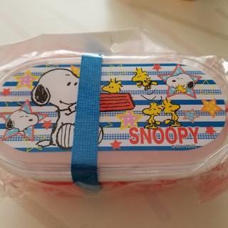 スヌーピー(SNOOPY)の弁当箱(弁当用品)