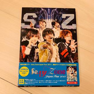 セクシー ゾーン(Sexy Zone)のSexy Zone/Sexy Zone Japan Tour 2013(アイドル)