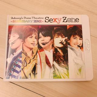 セクシー ゾーン(Sexy Zone)のSexy Zone/Johnny's Dome Theatre~SUMMARY(アイドル)