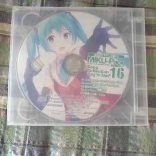 MIKU-Pack付録CD(ボーカロイド)