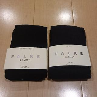ビームス(BEAMS)の新品未使用 falke ファルケ ファミリータイツ 38-40 2足セット(タイツ/ストッキング)