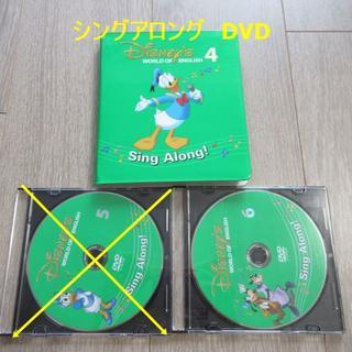 Disney - シングアロング DVD