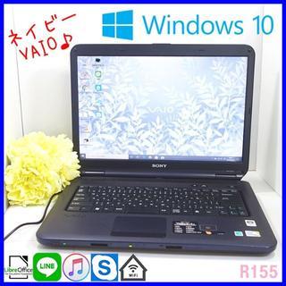 SONY - 【レアカラー紺☆】VAIO/ホームノート/ノートパソコン/Windows10