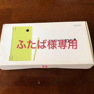 ニンテンドーDS(ニンテンドーDS)のNINTENDO DSi ライムグリーン(携帯用ゲーム機本体)