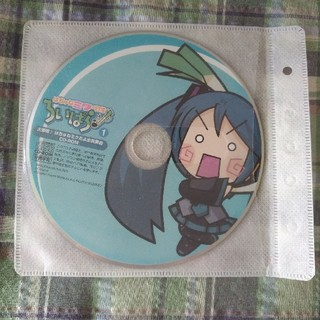 はちゅねミクの日常 本付録CD-ROM(ボーカロイド)