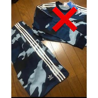 オリジナル(Original)の新品 adidas originals セットアップ(Tシャツ/カットソー(七分/長袖))