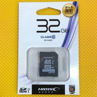 SD SDHC カード 32GB HIDISC製 Class10 新品 送料込