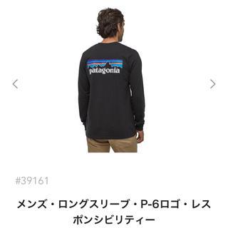 パタゴニア(patagonia)の本日発送!新品 Patagonia ロンT XSサイズ(Tシャツ/カットソー(七分/長袖))
