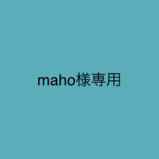 伊勢丹 - 新品 ビジュマム シルバーデザインリング