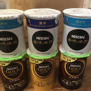 Nestle - バリスタ詰め替え4590円分