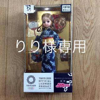 タカラトミー(Takara Tomy)の東京2020☆オリンピックエンブレム浴衣☆リカちゃん人形(ぬいぐるみ/人形)