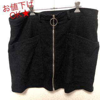 ★秋冬×カッコいい★黒スカート(S-7)(ミニスカート)