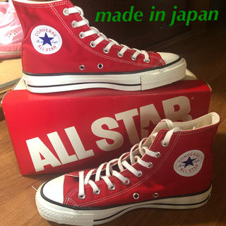 コンバース(CONVERSE)のconverse all star RED made in Japan (スニーカー)