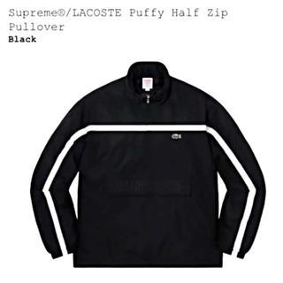 Supreme - Supreme LACOSTE Puffy Half Zip Pullover