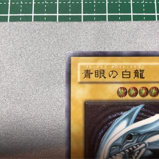 コナミ(KONAMI)の確認用(シングルカード)