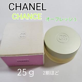 CHANEL - 2割ほど CHANEL CHANCE オーフレッシュ 練り香水