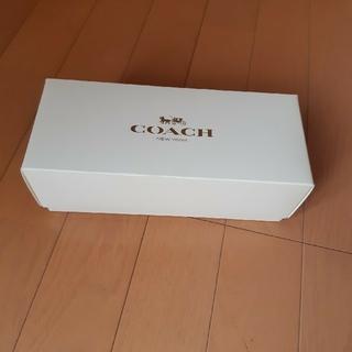 コーチ(COACH)のコーチ 箱 ボックス(ショップ袋)