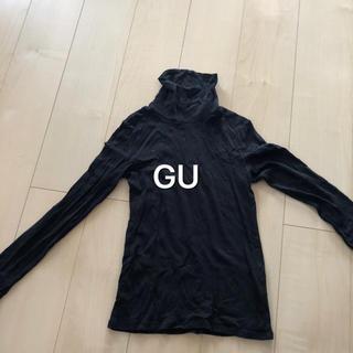 GU - GU✰✰