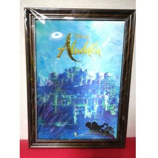 ディズニー(Disney)の非売品 ディズニー 実写版 アラジン 3Dポスター 額縁付き★レア(ポスター)