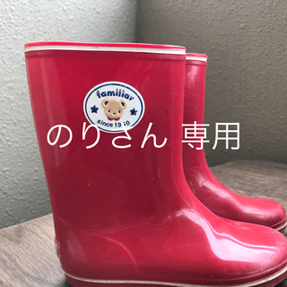 familiar - ファミリア 長靴 18センチ