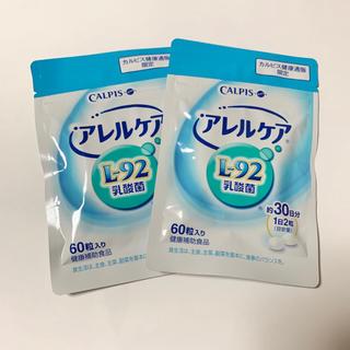 【未開封】カルピス アレルケア 乳酸菌 60粒入り 2袋セット