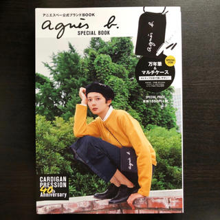 agnes b. - アニエス・ベー agnes b. SPECIAL BOOK       ムック本