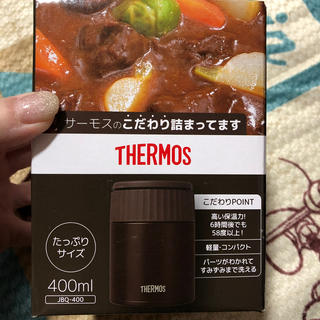 THERMOS - ☘新品☘サーモス☘真空断熱スープジャー☘