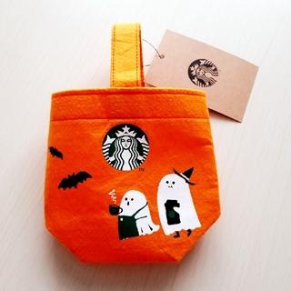 Starbucks Coffee - スターバックスヴィア ハロウィンバック