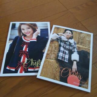 チェスティ(Chesty)のチェスティ     2019vol.10と11カタログ冊子(ファッション)