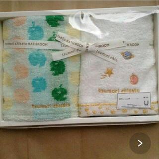 ツモリチサト(TSUMORI CHISATO)のタオルハンカチ 2枚 ツモリチサトバスルーム ※箱送りません(ハンカチ)