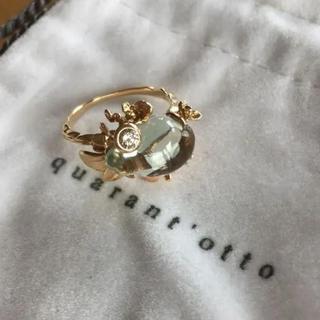 クアラントット 朝露リング quarant 指輪