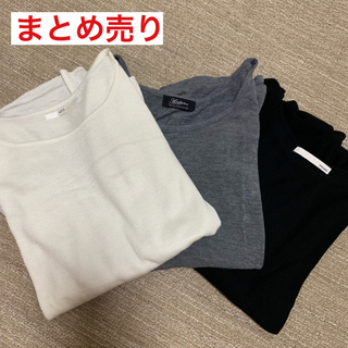 AZUL by moussy - まとめ売り!AZUL by  moussy/ moussy/ロンT