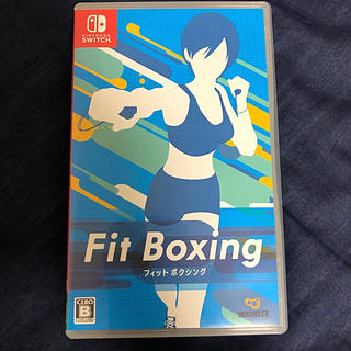 Nintendo Switch - Fit Boxing