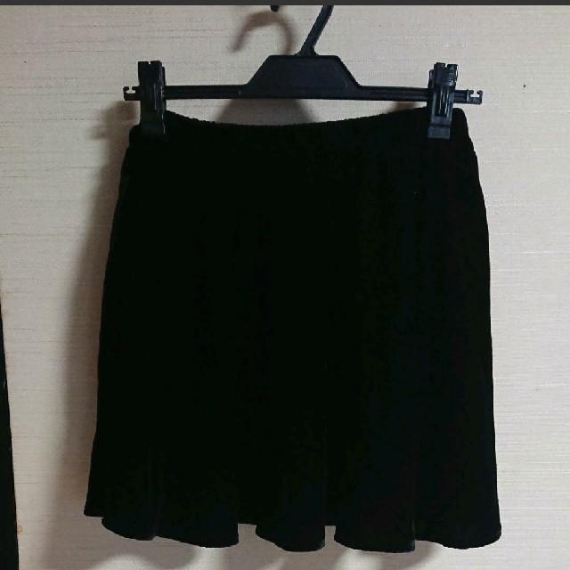 LOWRYS FARM(ローリーズファーム)のLOWRYSFARM ベロア スカート 黒 レディースのスカート(ミニスカート)の商品写真
