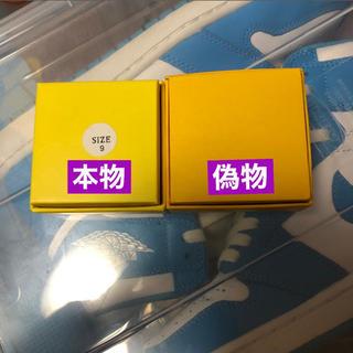 【Rooksさま メッセージ用】GOLF WANG リング(リング(指輪))
