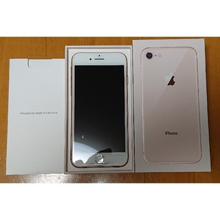 iPhone - 新品!未使用!SIMロック解除!ドコモ iPhone8 64GB ゴールド
