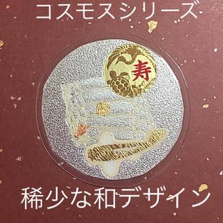 幸運を招く龍神お守り☆健康運強化しています(その他)