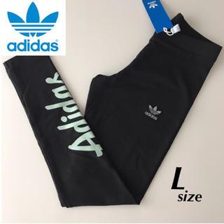 adidas - 【定価4939円】adidas originals ロゴ レギンス 黒 Lサイズ