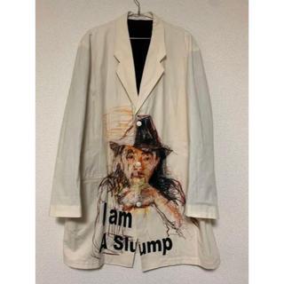 Yohji Yamamoto - ヨウジヤマモト プールオム 17ss slump ジャケット 山本耀司 デッサン