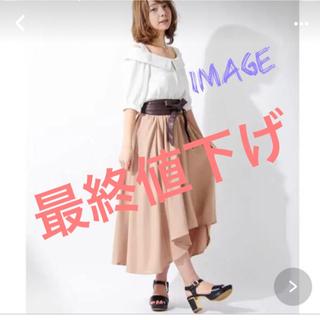 INGNI フィッシュテールスカート